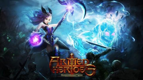 Armed Heroes (Вооруженные герои)