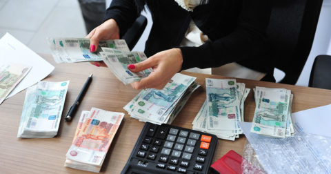 Банк Открытие — взять кредит в рублях