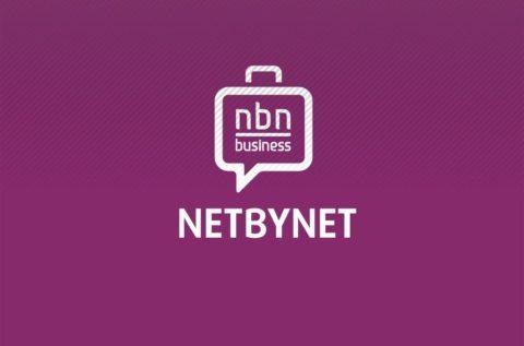 Провайдер Net by Net