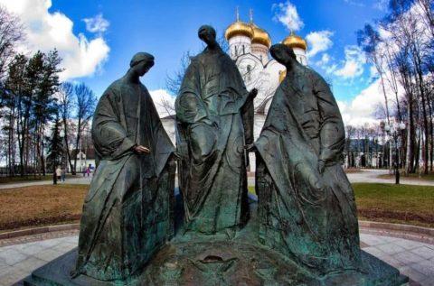 «Троица» (Ярославль)