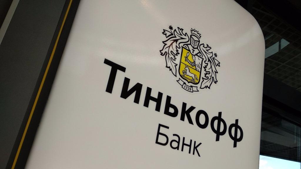 сбербанк предложил кредит по паспорту