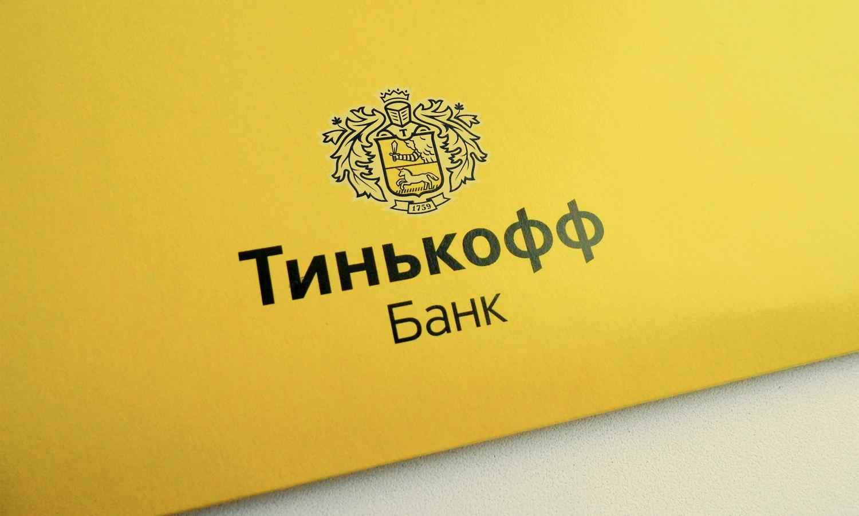 тинькофф кредит отзывы 2020